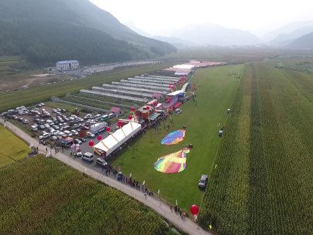 辽宁滑翔伞基地访问飞行降落需知