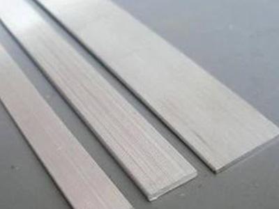 常州定做鋁排-品牌好的鋁排上哪買