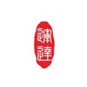 惠州市运达自动化设备有限公司
