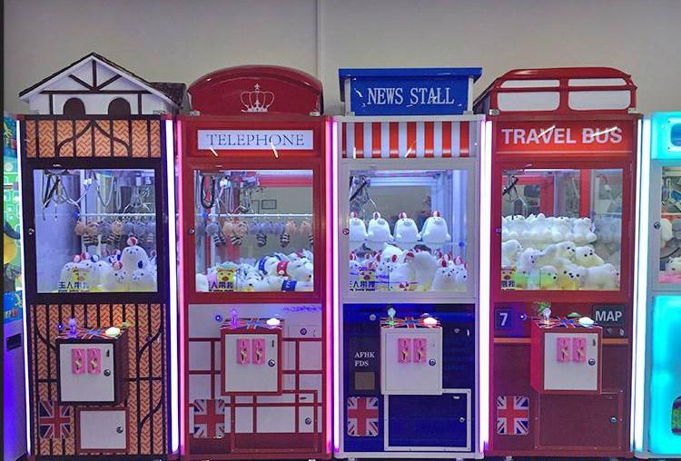 榆林二手娃娃机|英杰儿童游艺供应高性价二手娃娃机