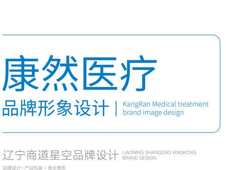 vi标志设计-锦州品牌vi设计-辽阳品牌vi设计