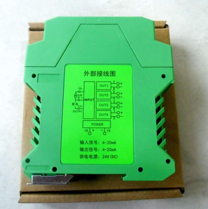 信号隔离器找上仪集团_型号齐全_质量可以