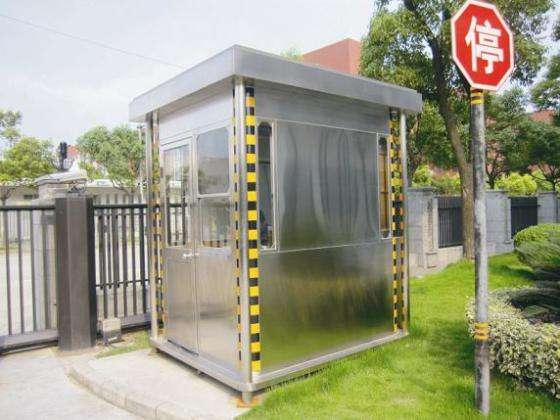 东方治安岗亭-价格适中的岗亭设施是由海南途顺交通提供