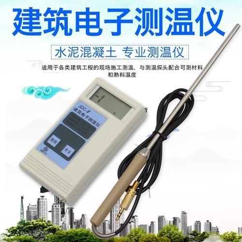 测温线公司-厦门实惠的建筑电子测温仪品牌推荐