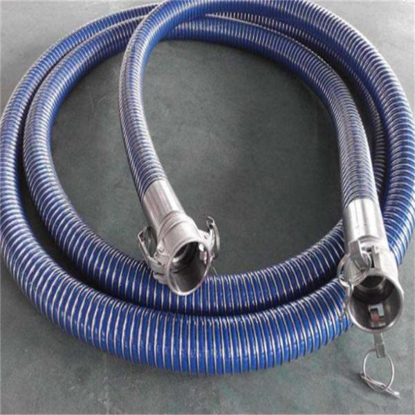 复合软管船用抽油|DN125耐磨复合软管|带法兰复合软管