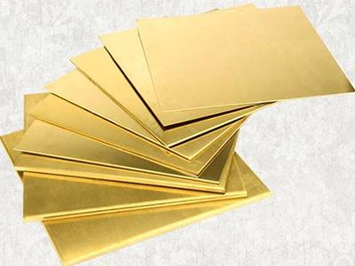 臺州黃銅板價格-江蘇省優良黃銅板生產廠家