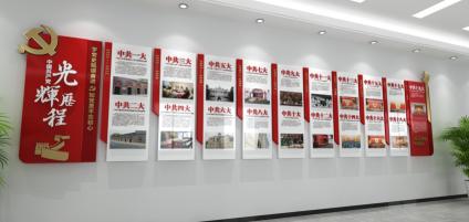 vi企业形象设计-朝阳广告工程施工-大连广告工程施工