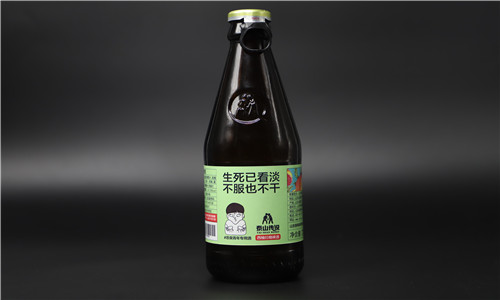 北京西柚拉格小瓶装-潍坊西柚拉格啤酒专业供应