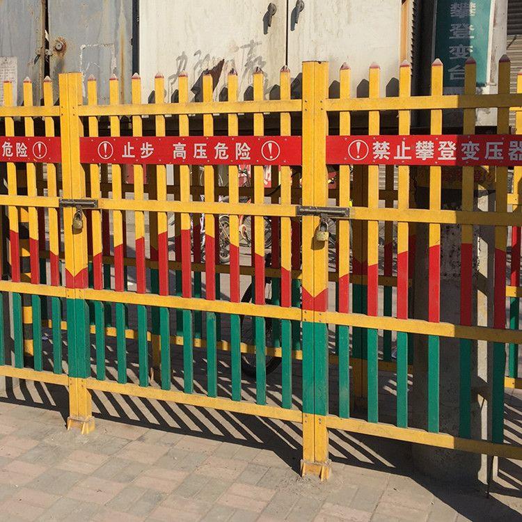玻璃钢交通防护栏市政围栏