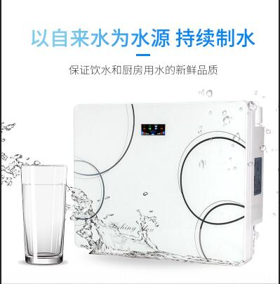ro凈水器-好看的凈水器-如何選購凈水器