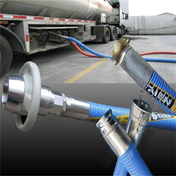 耐油轻便复合管|卸油用耐油轻便复合管|耐高温油复合软管