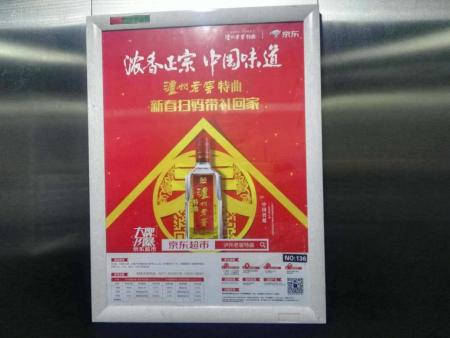 南陽樓宇樓盤小區電梯廣告咨詢 找靠譜的南陽樓宇樓盤小區電梯廣告就到創飛傳媒