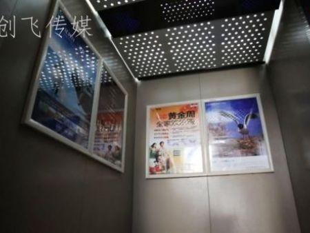 南陽電梯廣告哪家好 專業的南陽樓宇樓盤小區電梯廣告提供