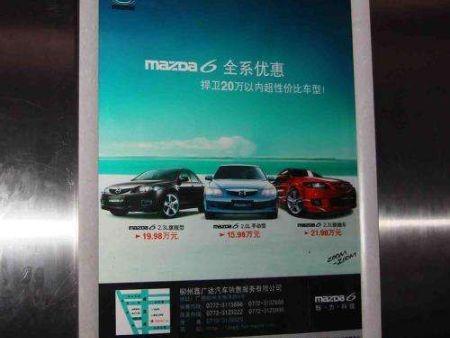 南召電梯廣告 南陽專業的南陽樓宇樓盤小區電梯廣告