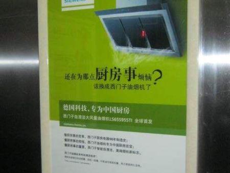 南陽電梯廣告平臺-想要信譽好的南陽樓宇樓盤小區電梯廣告就找創飛傳媒