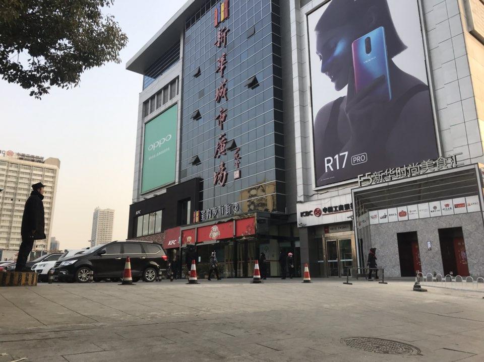 尋求南陽新華商圈廣告 南陽可靠的南陽新華城市廣場商圈廣告公司是哪家