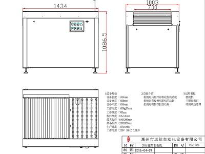 东莞收放板设备-收放板设备厂家价格行情