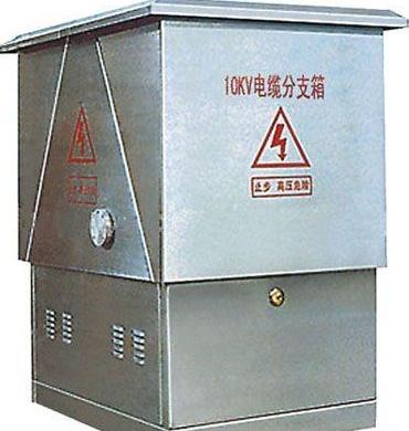 中卫电缆分支箱型号-石嘴山电缆分支箱价格