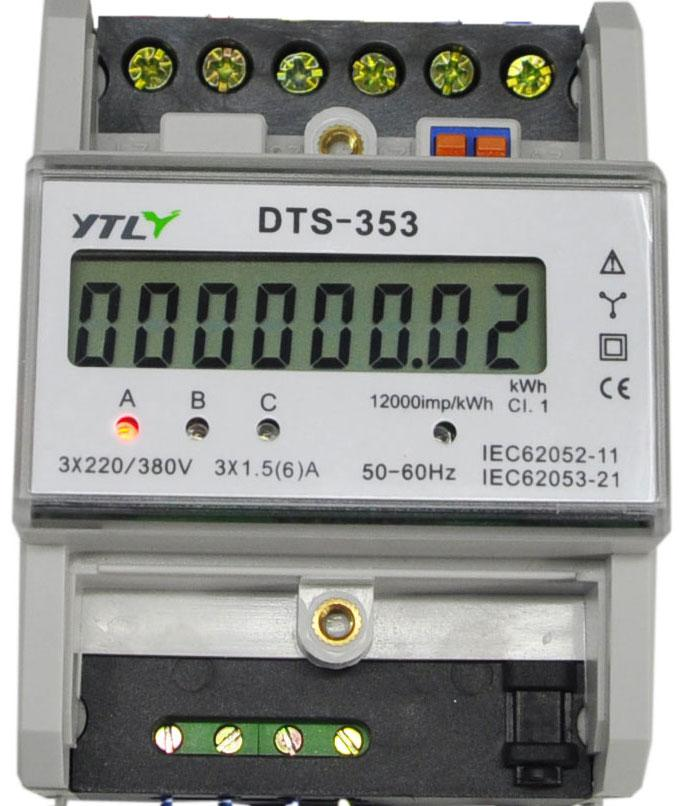 三相智能电表厂家供应_嘉兴优惠的三相智能电表哪里买