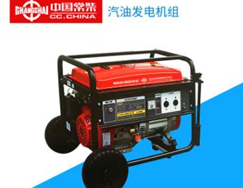 宁夏中国常柴发电机供货商-中国常柴发电机价格