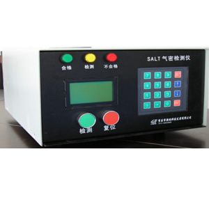民汇自动化科技_气密性检测设备提供商-舟山气密性检测设备