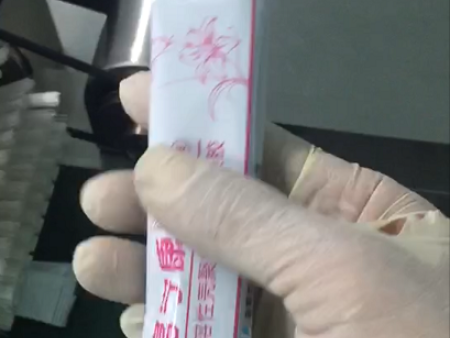 妇科栓剂包装机制造-全自动妇科栓剂包装机厂商