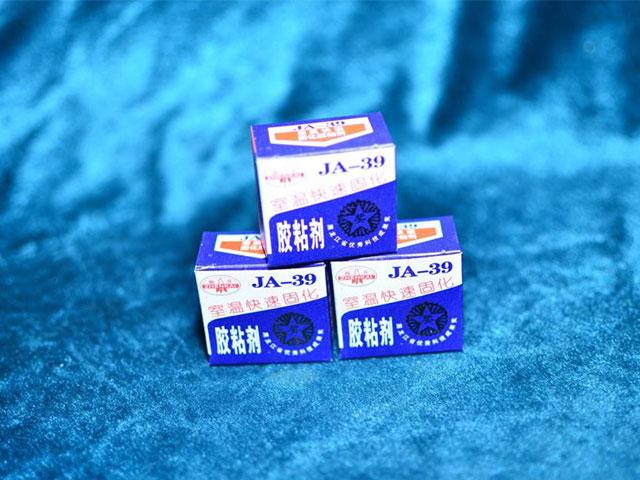 实惠的胶粘剂在哪能买到-双鸭山AB胶质量
