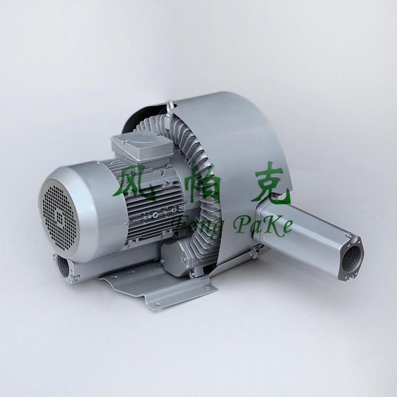 浙江灌装设备专用高压风机价格-江北灌装设备专用高压风机