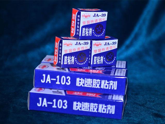 齐齐哈尔 胶质量-厂家推荐销量好的粘胶剂