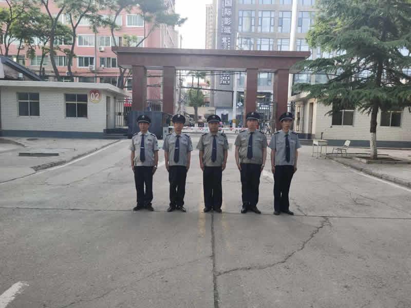 陇西演唱会保安服务-甘肃保安服务公司费用-甘肃演唱会保安服务