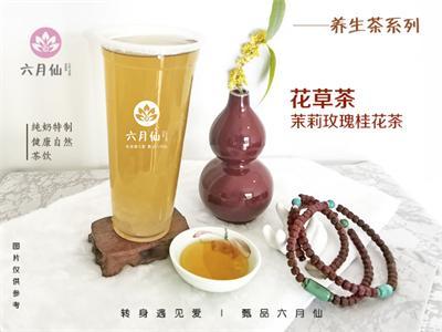 【六月仙餐饮】烟台餐饮加盟_烟台奶茶加盟_青岛茶饮加盟