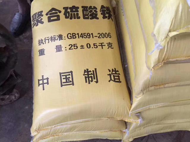 聚合氯化-白山PAM哪家便宜-白山聚合氯化哪家便宜
