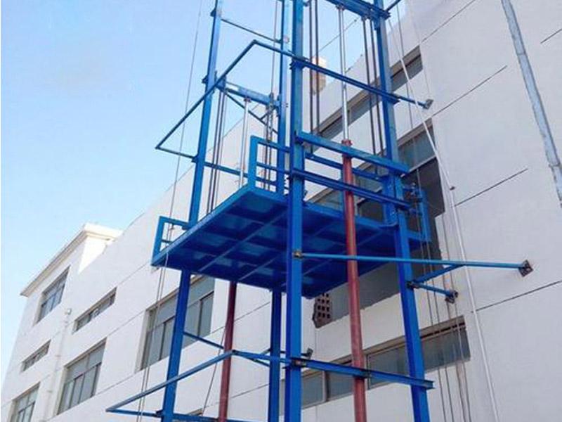 液压货梯厂家-固原升降货梯生产厂家-固原货梯生产厂家