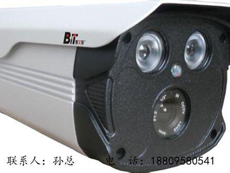 寧夏監控安防系統-太陽能監控【銀川安立信】