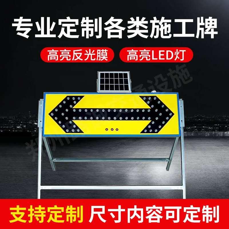 宁夏太阳能箭头灯批发-中卫太阳能雷达测速哪里卖