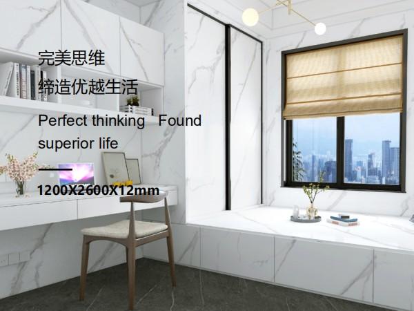 广东岩板厂家木纹岩板脸盆佛山木纹砖厂