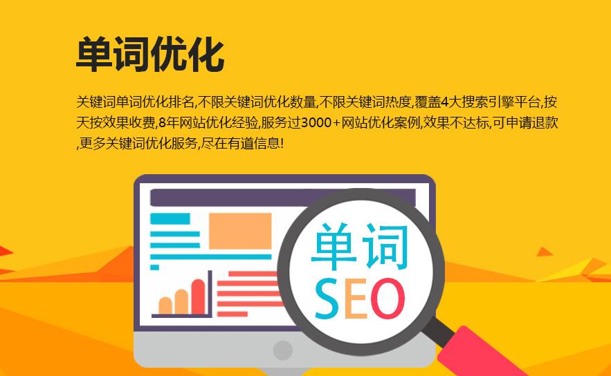 广东seo优化推广_广东专业可靠的优化推广公司