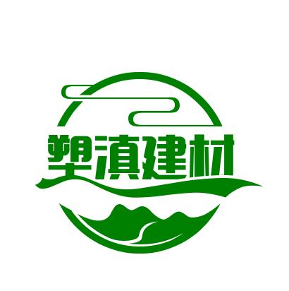 昆明市官渡区塑滇建材经营部