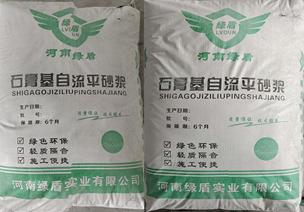盐城石膏自流平-安徽石膏自流平-湖南石膏自流平