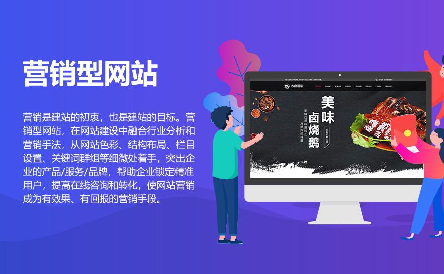 深圳网站建设服务中心-专业可靠的网站建设公司