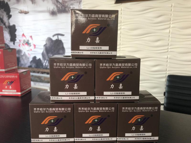 黑龙江保温隔热材料的前景
