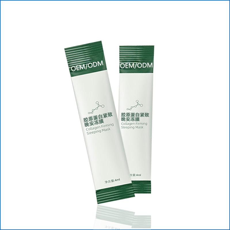 廣州化妝品批發廠家-廣州加工凍干粉-廣州凍干粉代加工廠