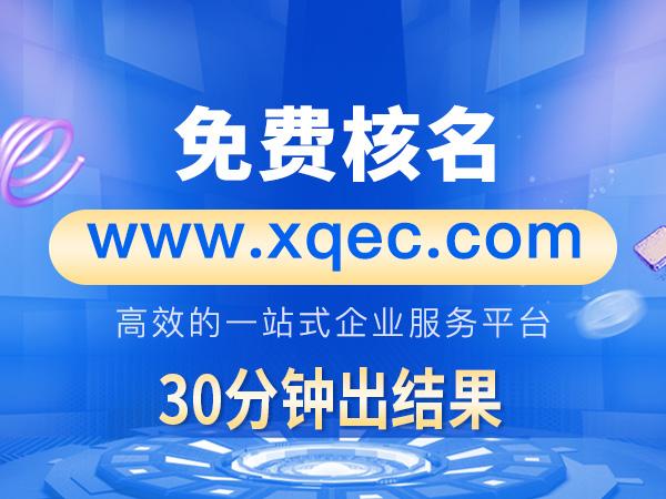 九龍坡個體工商注冊-大渡口工商注冊費用-大渡口工商注冊價格