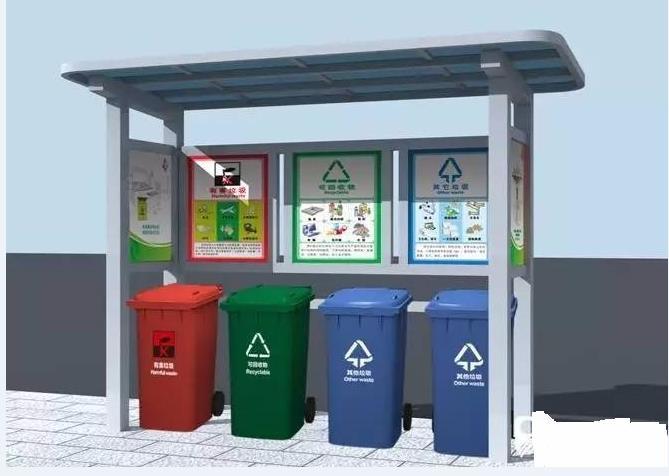 徐汇垃圾分类亭-哪里能买到物超所值的垃圾分类亭