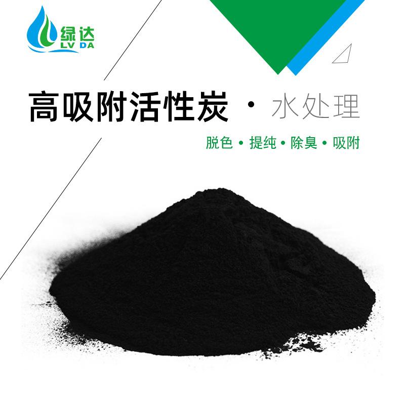 工业用活性炭-氢氧化钠粉末-购买活性炭