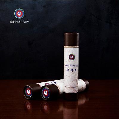 品牌供应厂家-哪儿能买到实惠物美的萨迦八思巴藏香
