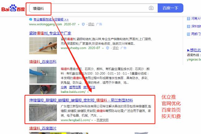 seo優化-如何推廣網絡游戲-網絡推廣技巧