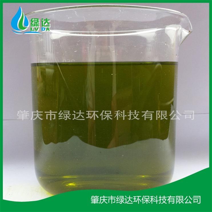 高浓度过氧化氢-聚合硫酸铁生产-水处理药剂价格