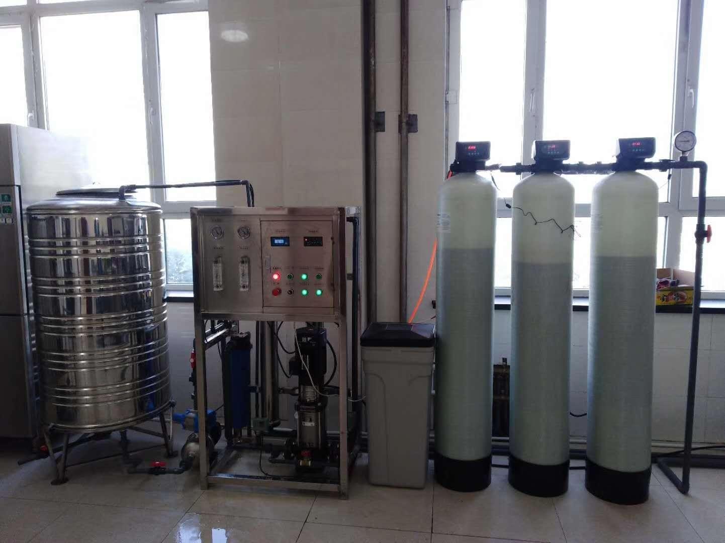 哈尔滨软化水设备批发厂家-哈尔滨诚厚环保设备-水处理设备安装