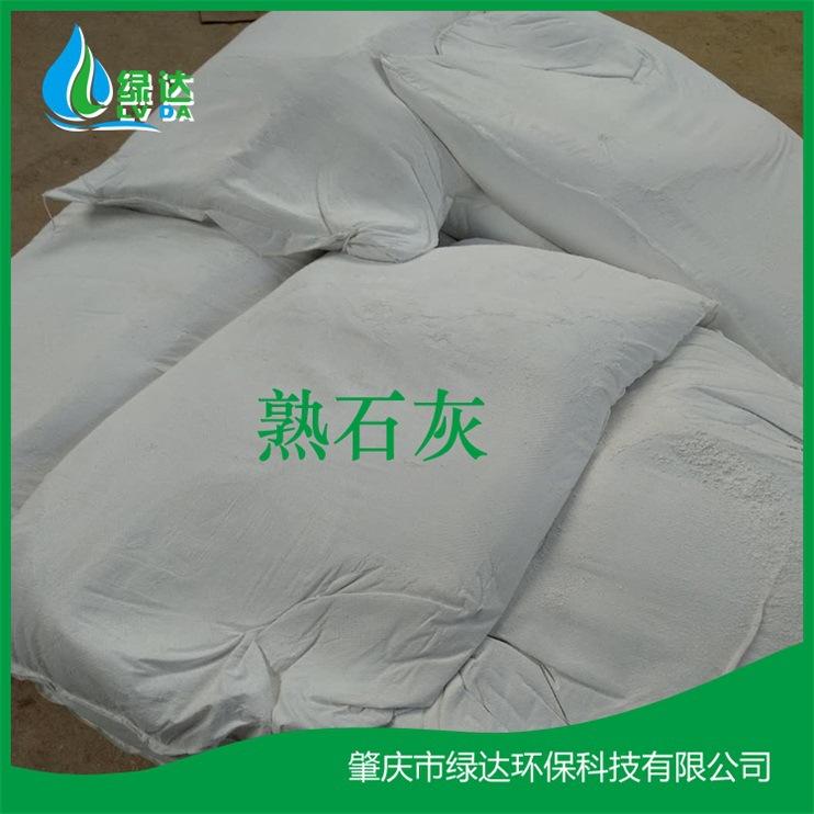 生石灰块价格-哪里可以买到生石灰-石灰石粉厂家
